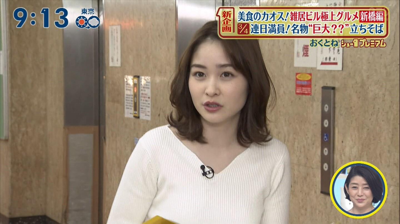 アナ 岩田 絵里奈