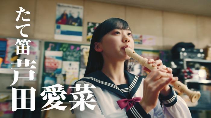 芦田愛菜のおっぱい