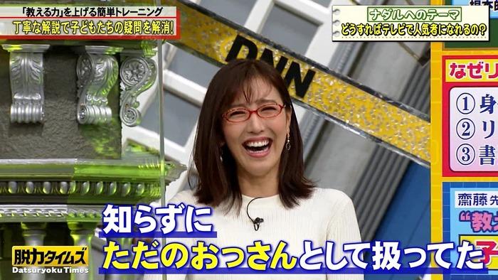 小澤陽子アナのニット巨乳