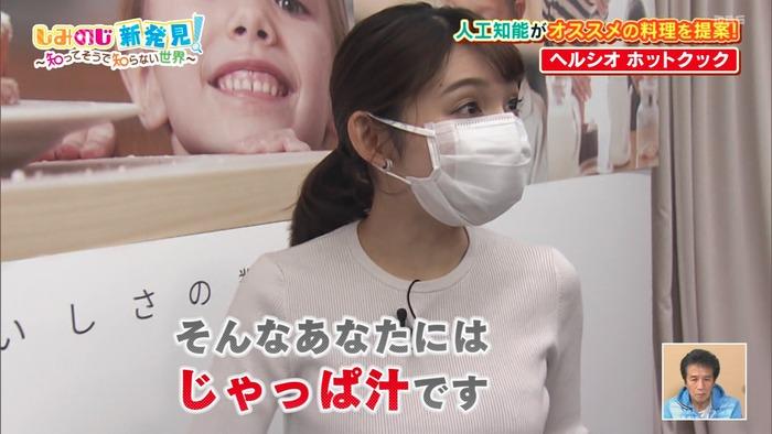 野嶋紗己子アナのニット乳