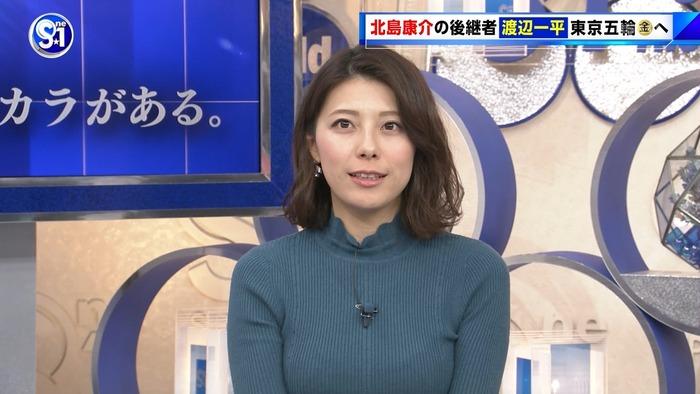 上村彩子アナの巨乳