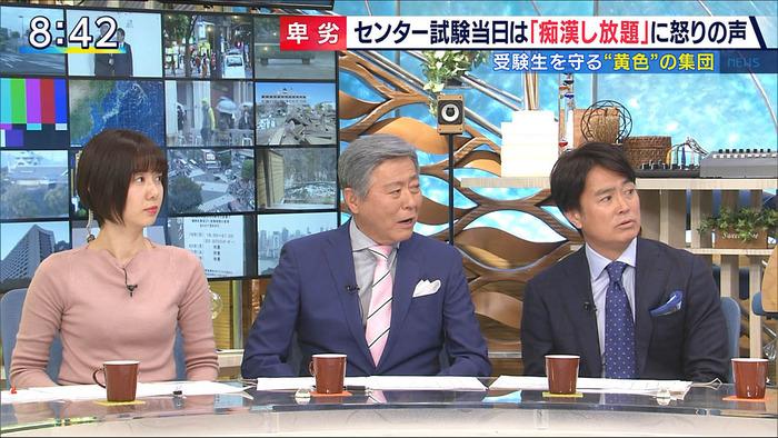 【とくダネ!】ヤマサキパンのお○ぱいがクッキリ!