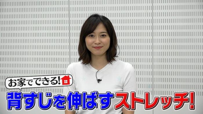 久冨慶子アナのおっぱいを突き出すストレッチ