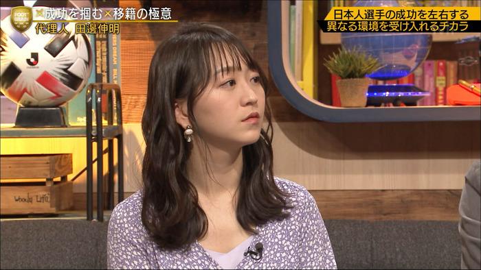 片渕茜アナがおっぱい強調