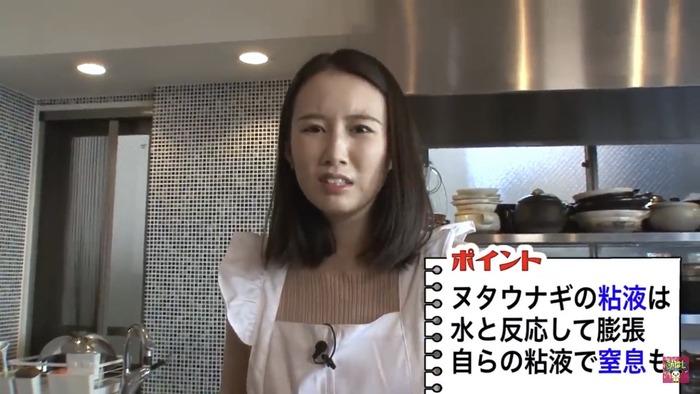 森川夕貴アナのニットおっぱい3