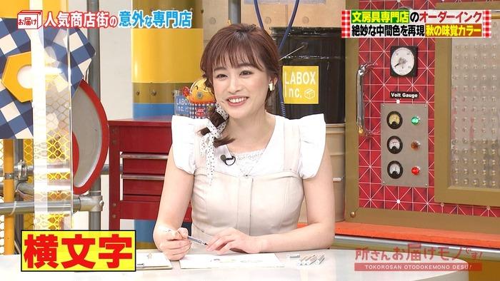 新井恵理那アナの乳5