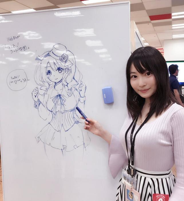 千代田まどかの巨乳
