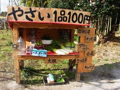 無人販売所でリンゴが盗難