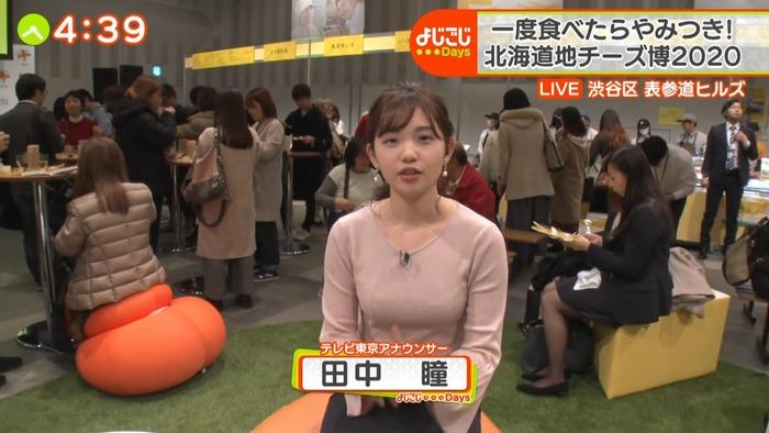田中瞳アナの巨乳