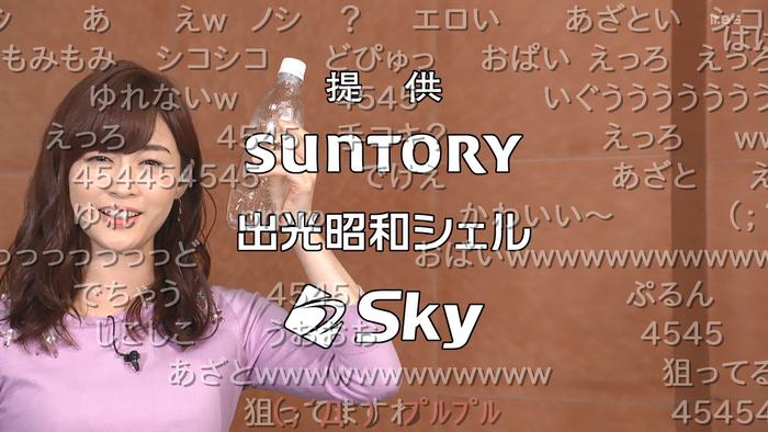 新井恵理那アナの巨乳