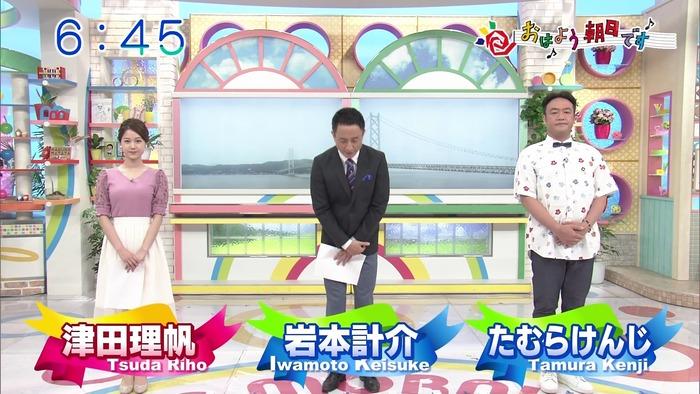 津田理帆アナがおっぱい強調