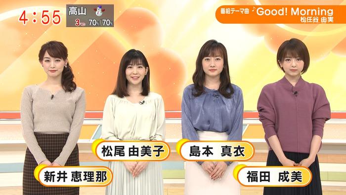 新井恵理那アナのおっぱい