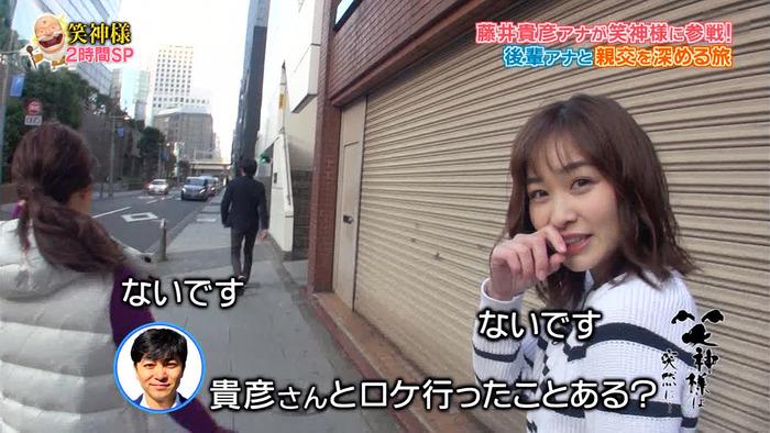 岩田絵里奈アナのケツ