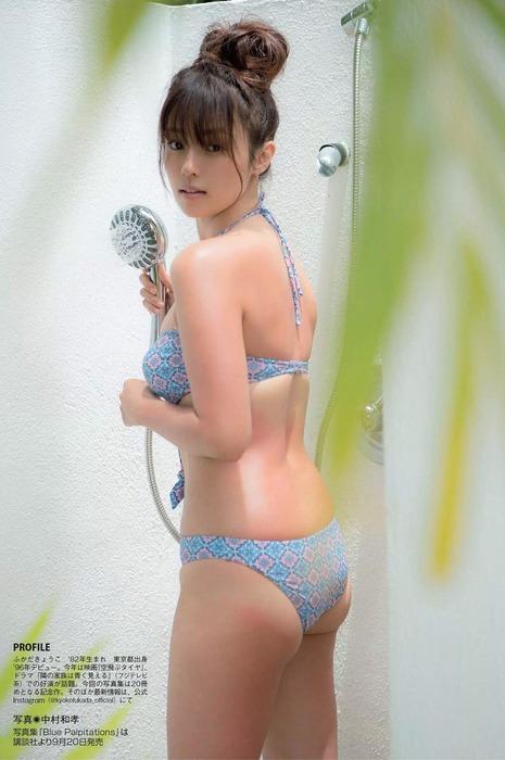 深田恭子のお尻