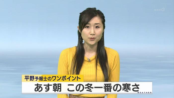 平野有海アナのニットおっぱい