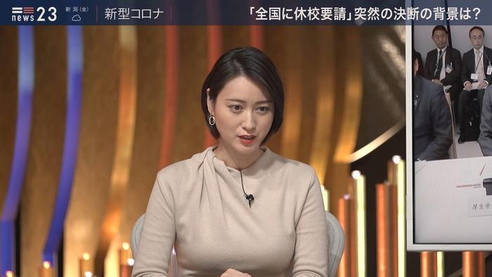 小川彩佳アナが妊娠爆乳化