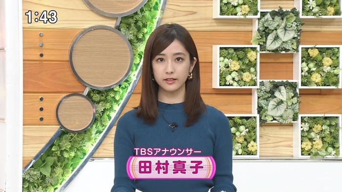 田村真子アナの胸