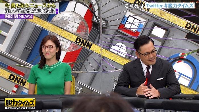 小澤陽子アナの胸3