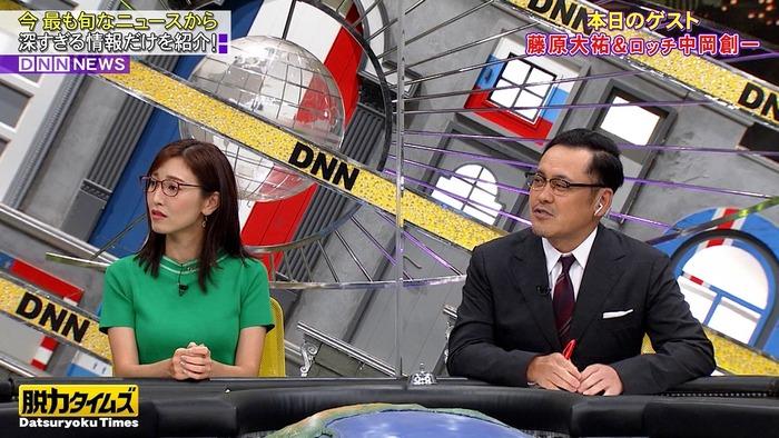 小澤陽子アナのおっぱい2