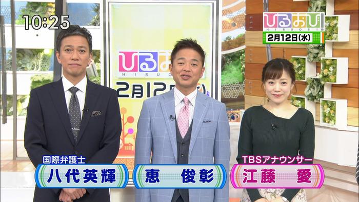 江藤愛アナのニットおっぱい