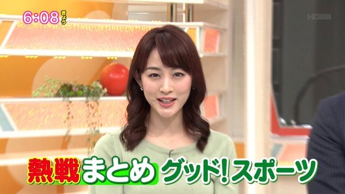 新井恵理那アナの胸