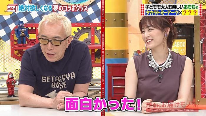 新井恵理那アナのおっぱい2