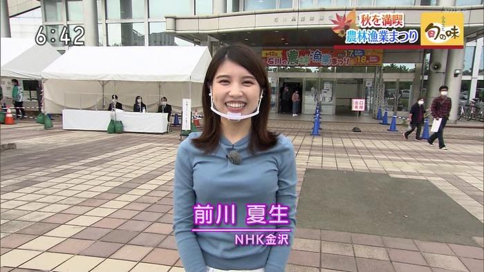 前川夏生アナのおっぱい1
