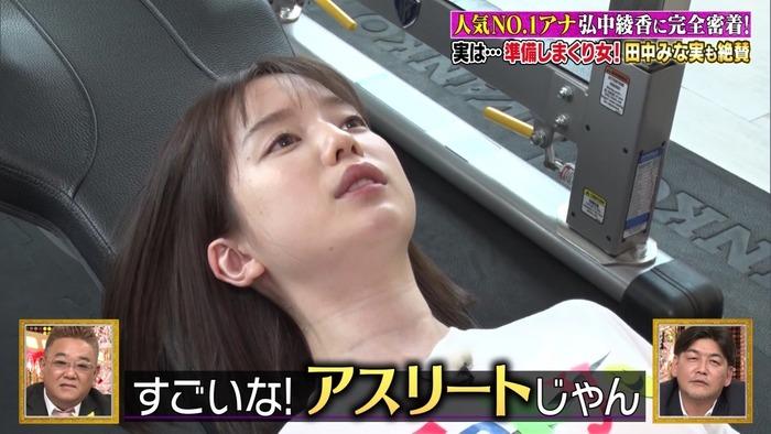 弘中綾香アナの膣トレーニング