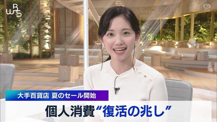 田中瞳アナの胸