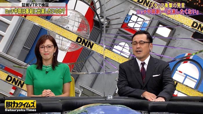 小澤陽子アナのおっぱい4