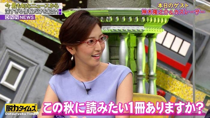 小澤陽子アナの乳