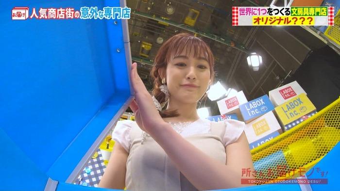 新井恵理那アナのおっぱい1
