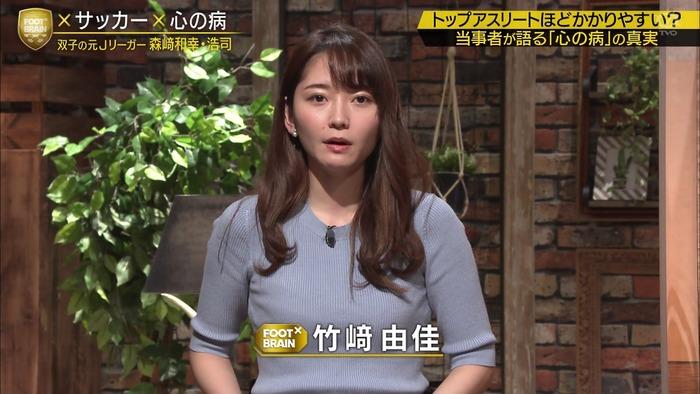 竹崎由佳アナのニット胸