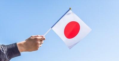 ブラジルの日系人