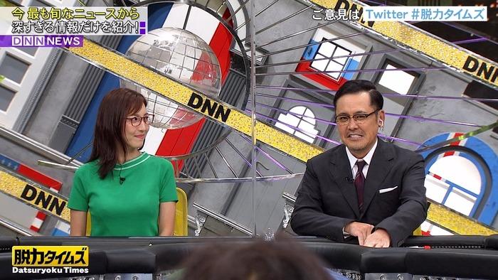 小澤陽子アナの胸1