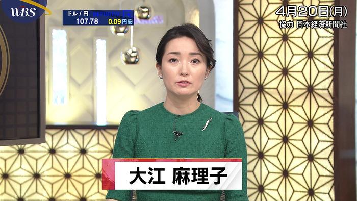 大江麻理子アナのおっぱい