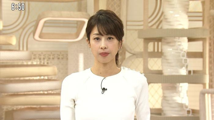 加藤綾子アナがおっぱい強調