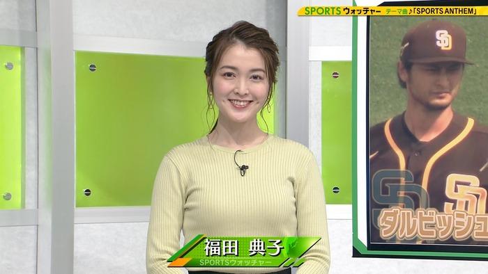福田典子アナの乳