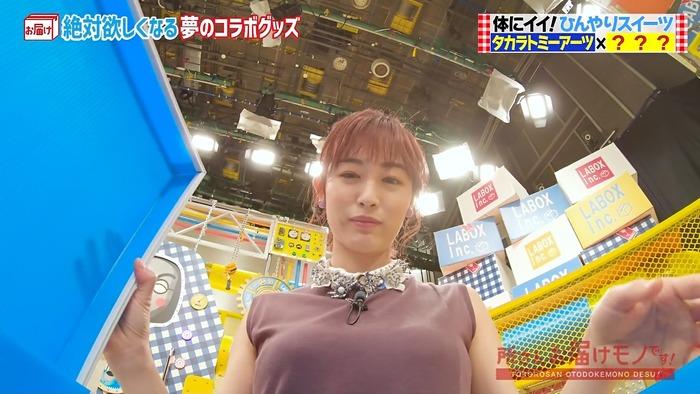 新井恵理那アナのおっぱい5