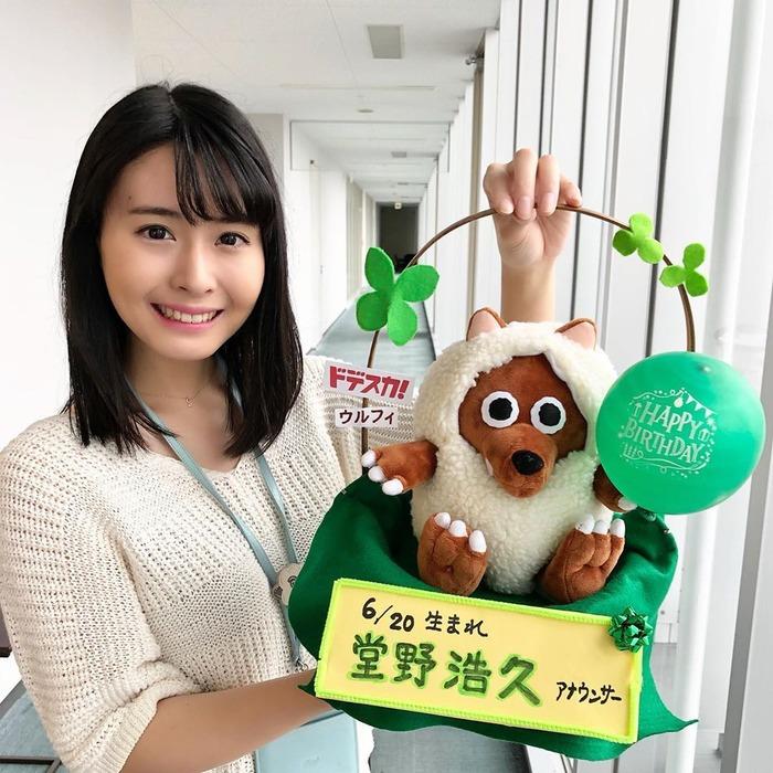 望木聡子アナのおっぱいの形