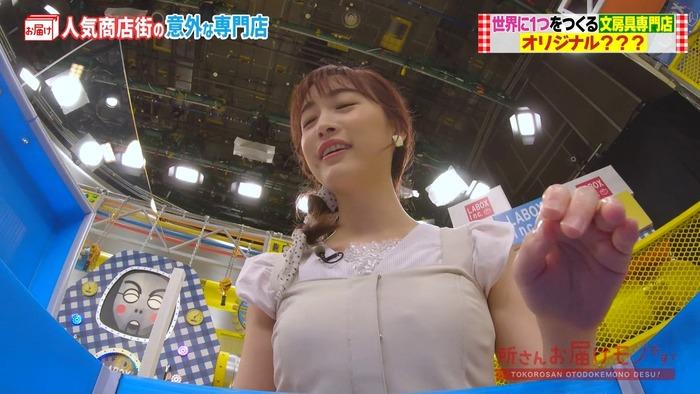 新井恵理那アナのおっぱい3