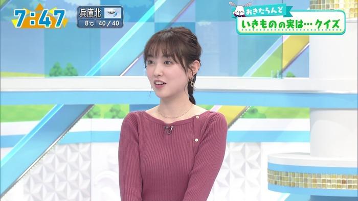 澤田有也佳アナのニット胸