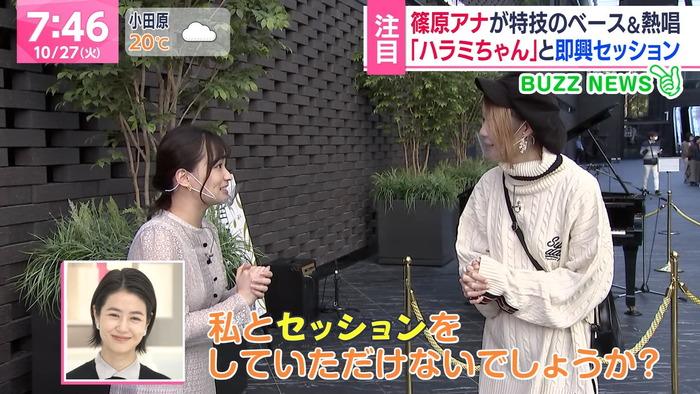 篠原梨菜アナのおっぱい2