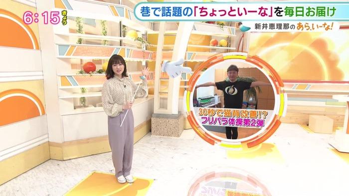 新井恵理那アナの乳1