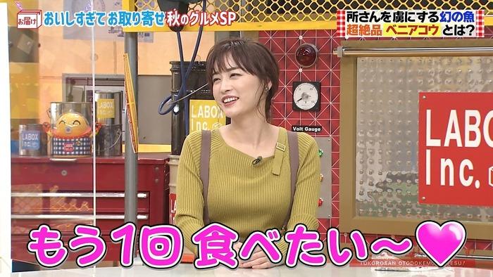 新井恵理那アナのニット乳2
