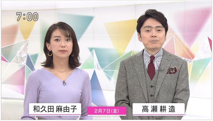 和久田麻由子アナのおっぱい