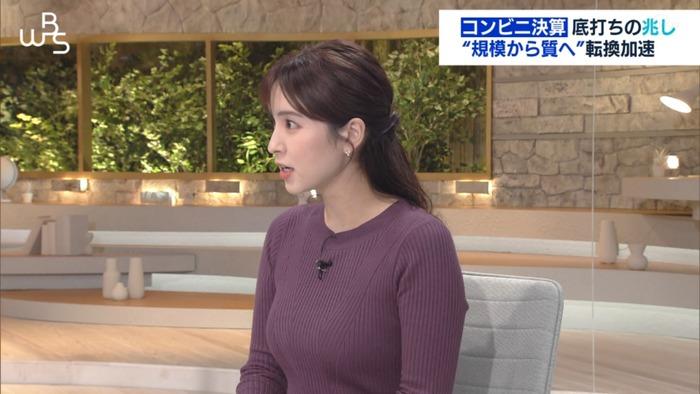 角谷暁子アナのニットおっぱい