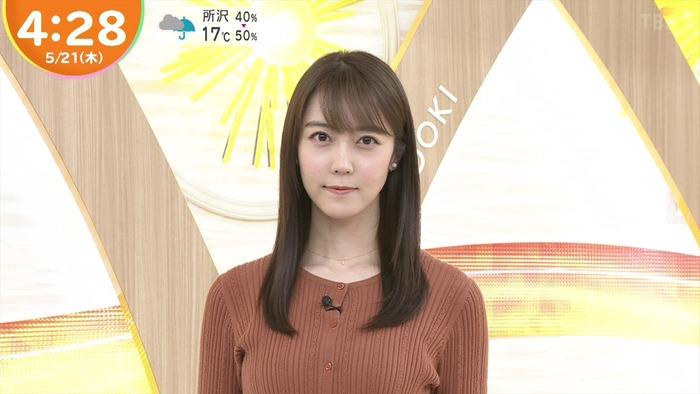 上野愛奈アナがおっぱい強調