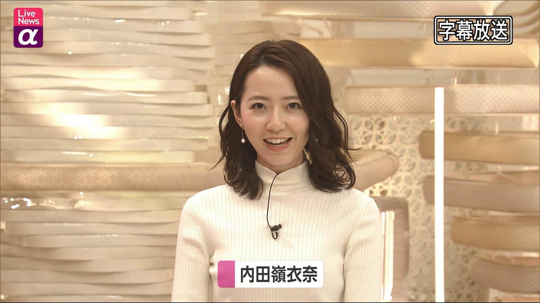 画像】フジテレビ内田嶺衣奈アナのニットおっぱい : 女子アナお宝画像速報-5chまとめ