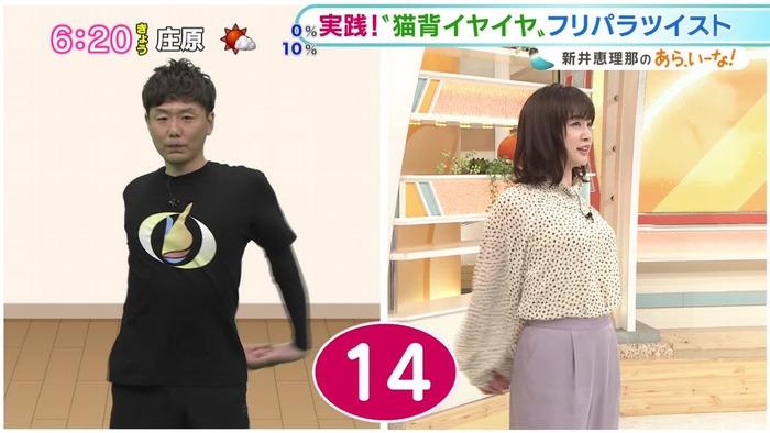 新井恵理那アナの乳6